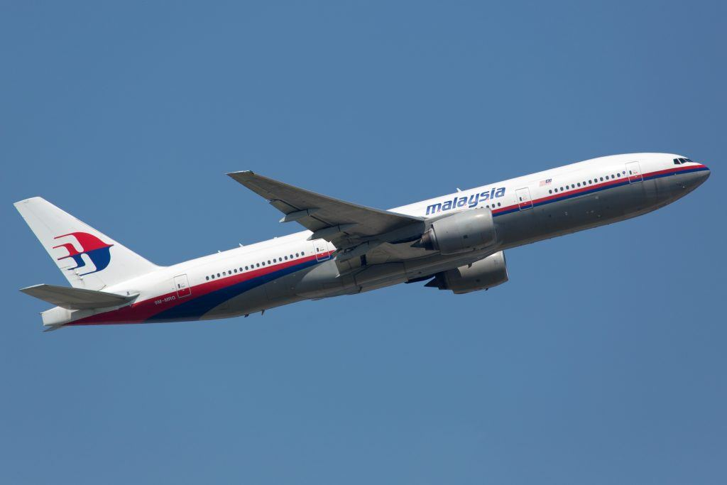 Malaysia Airlines Boeing 777-200 -- sister aircraft of the crashed plane