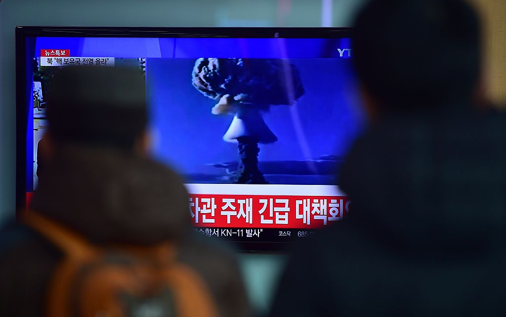 South Korea news channel broadcasting North Korean Bomb
