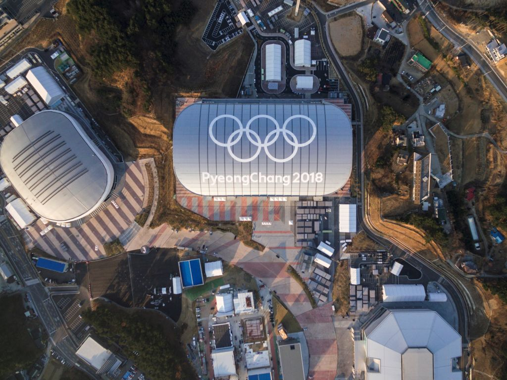 Gangneung shows venues for the 2018 Pyeongchang Winter Olympics