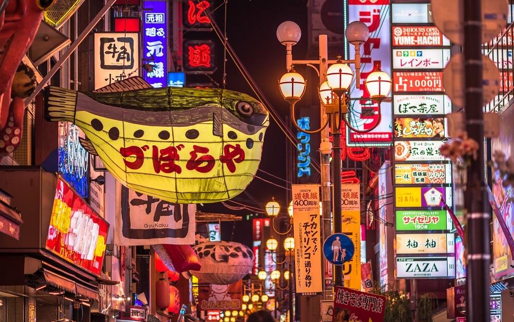 Restaurants in Osaka, Japan