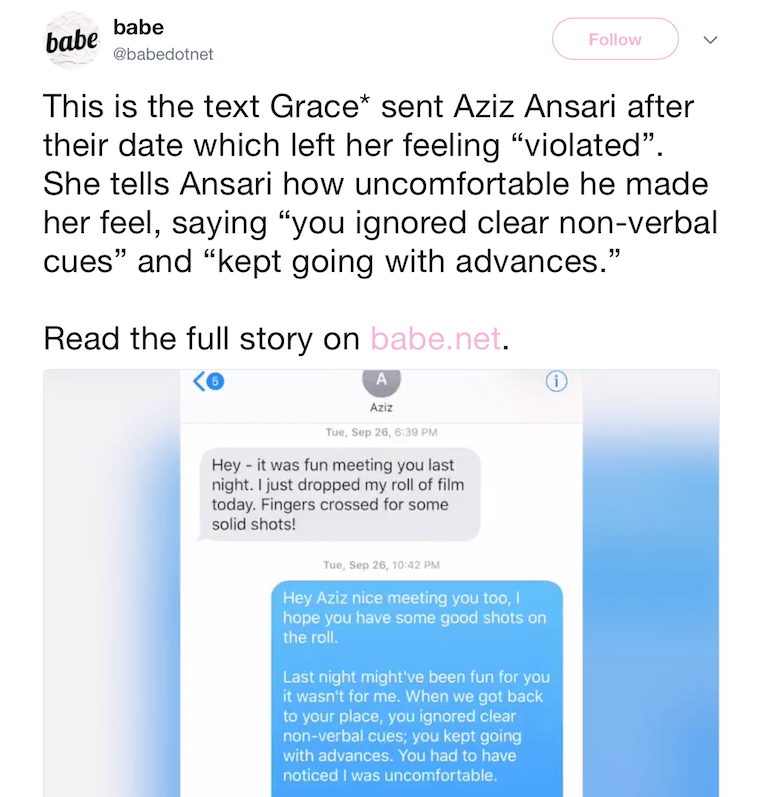 A screenshot of.a text between Aziz Ansari and a girl