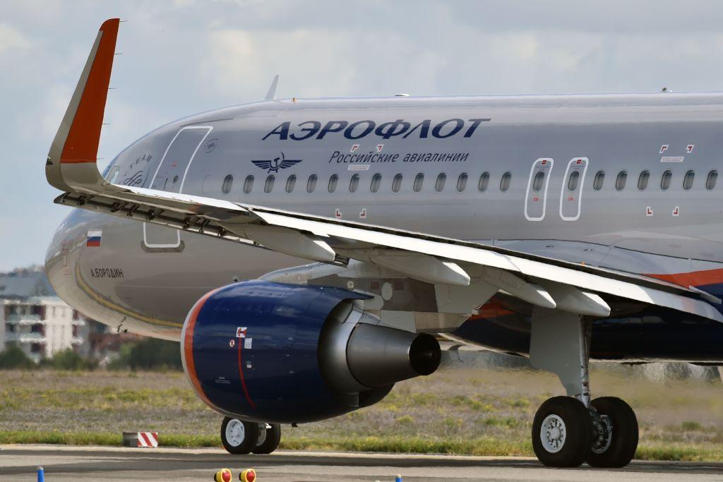 Aerflot airlines