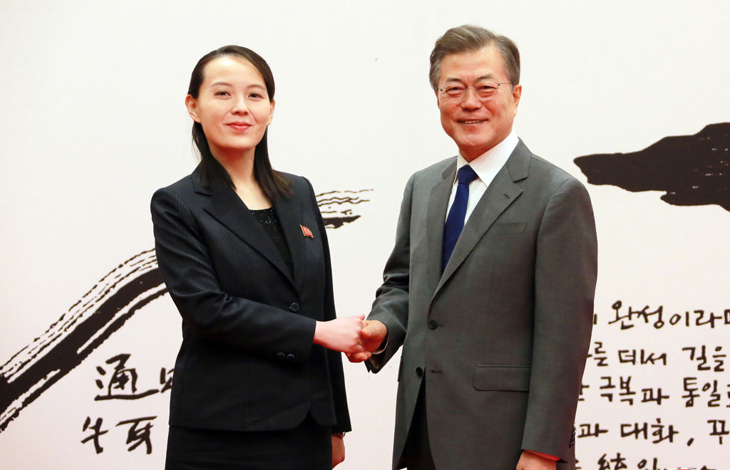 Kim Yo Jong sister of Kim Jong Un with the President of South Korea