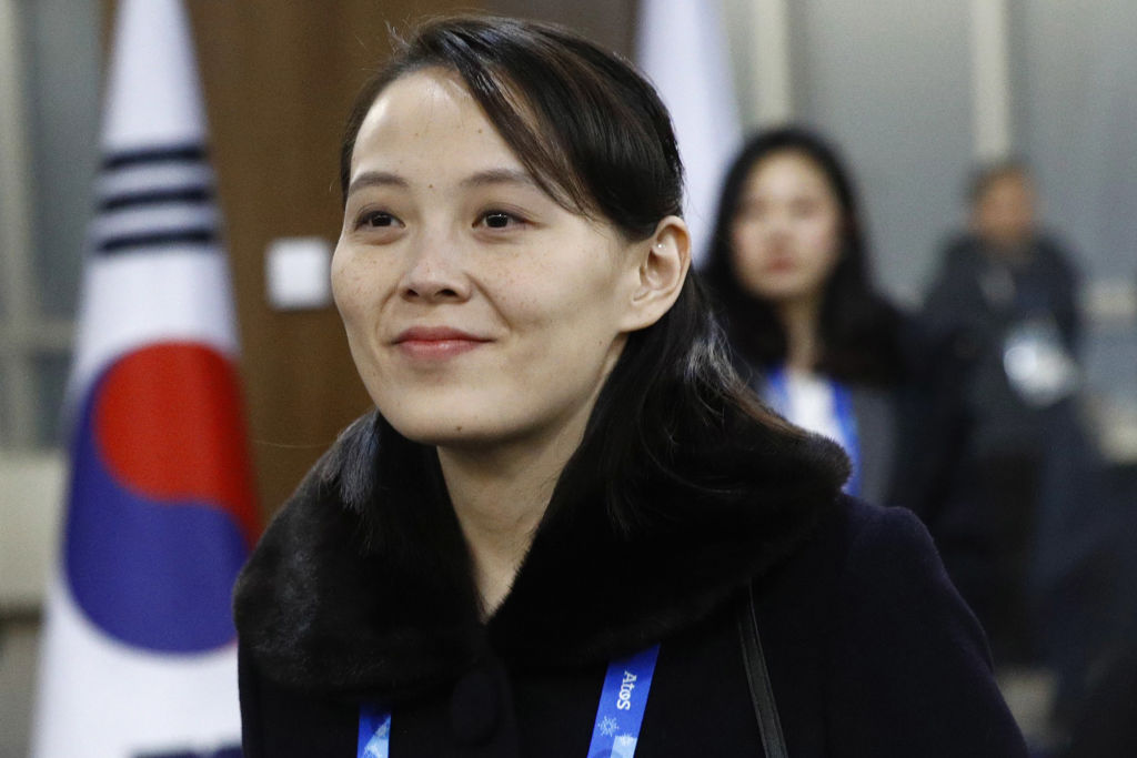 Kim Yo Jong North Korea