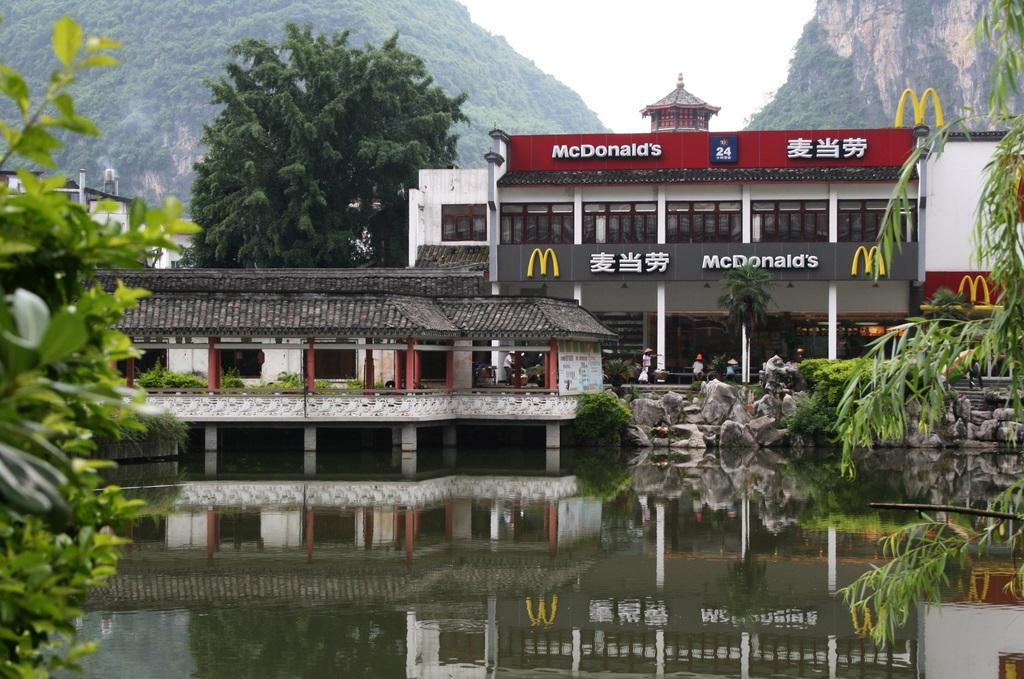 McDonald's Yangshuo China