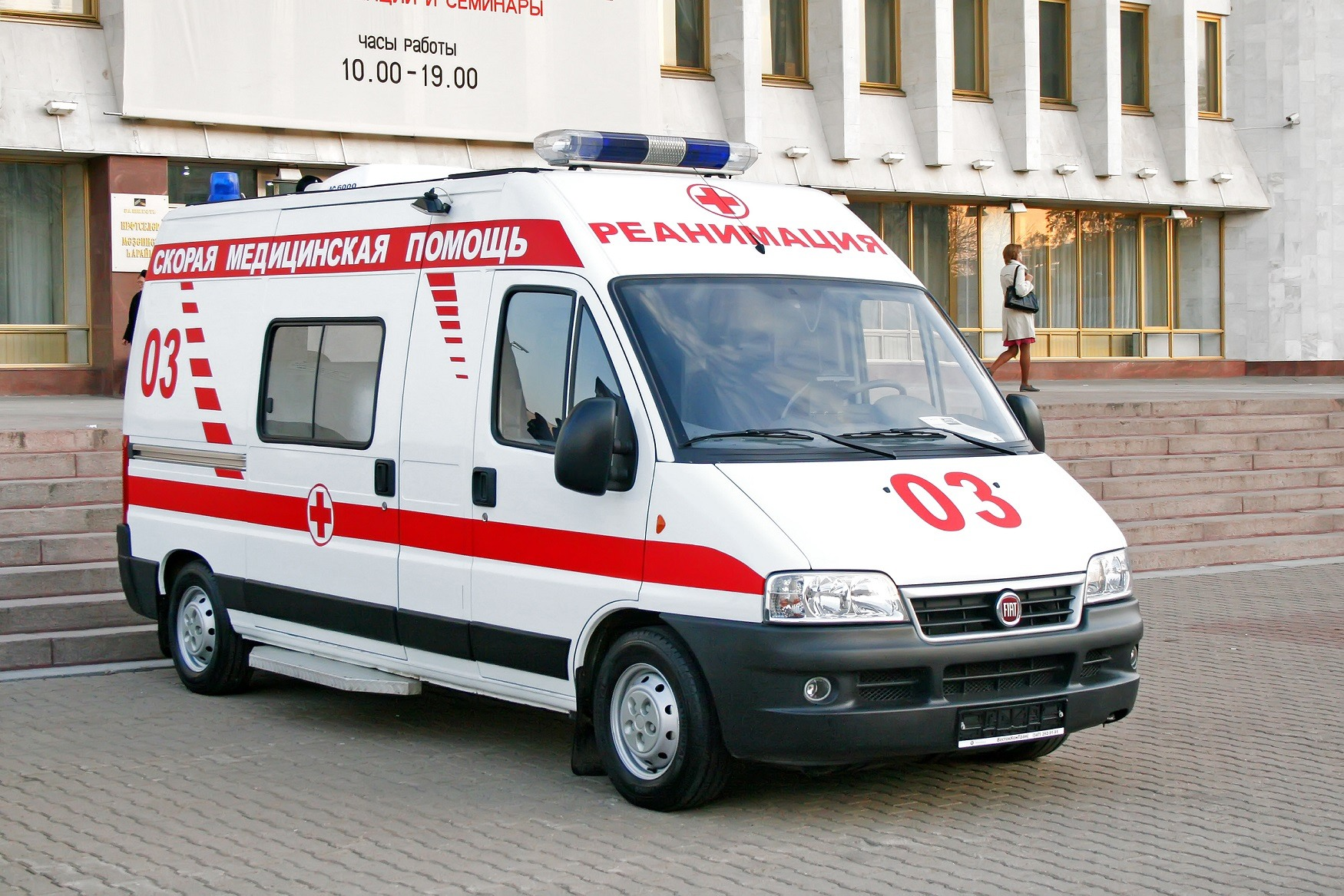White Fiat Ducato ambulance vehicle parked at the city street in Russia