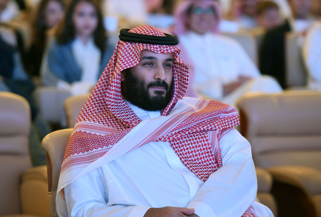 Saudi Crown Prince Mohammed bin Salman attends the Future Investment Initiative (FII) conference in Riyadh