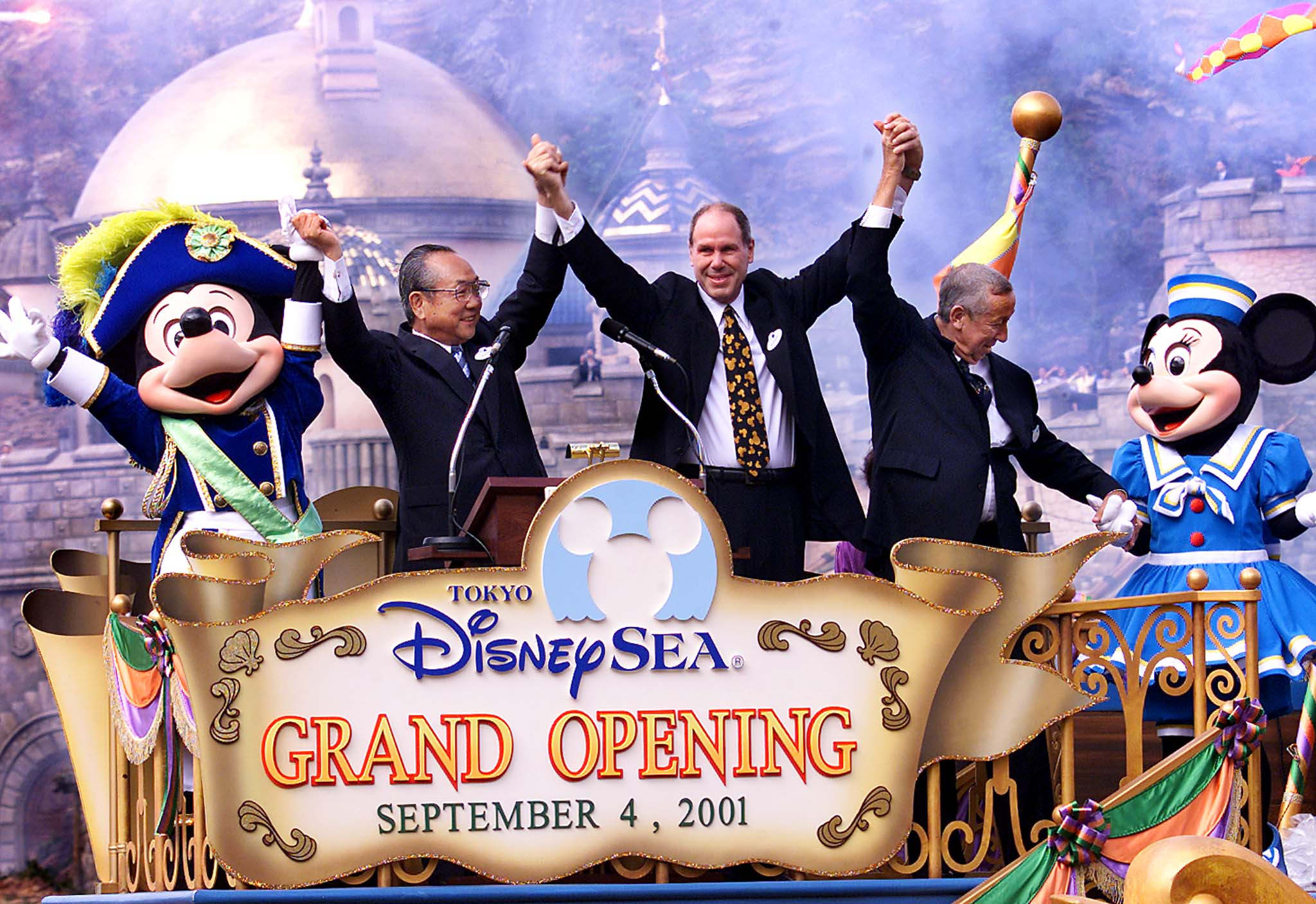 DisneySea Park in Japan