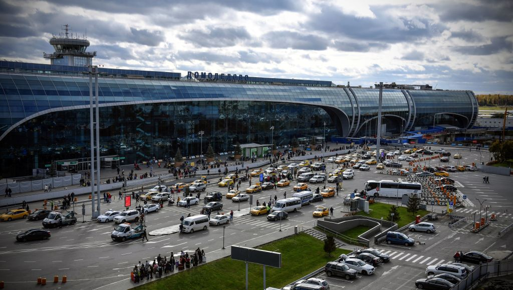 The Domodedovo International Airport