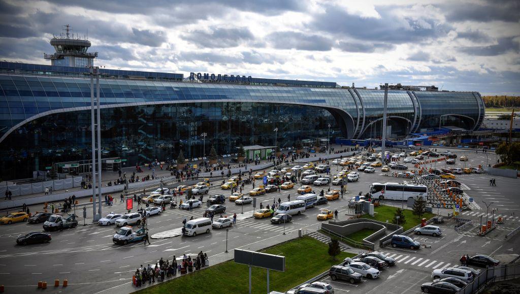 The Domodedovo International Airport