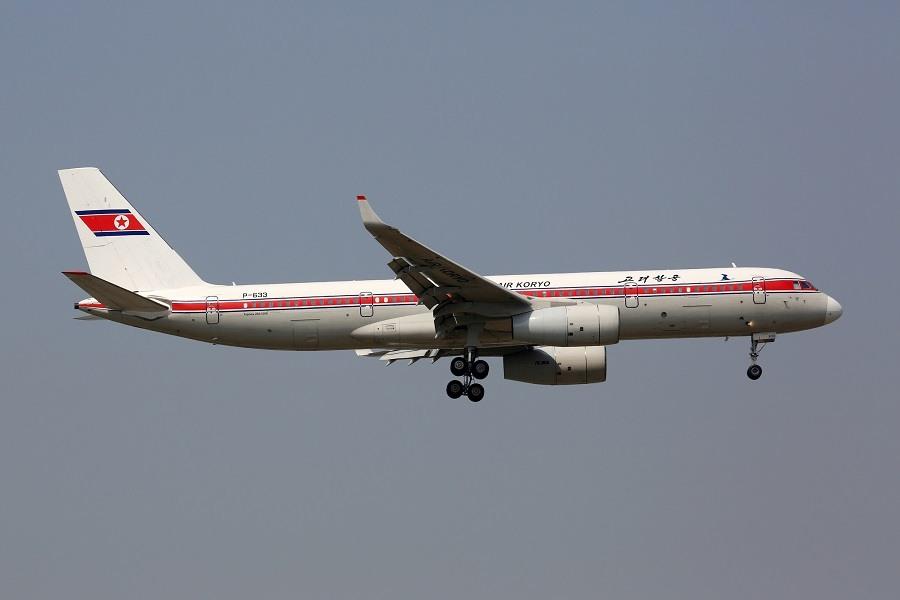 Air Korea