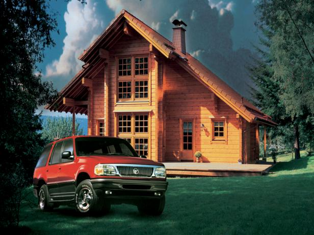HGTV Dream house 1997