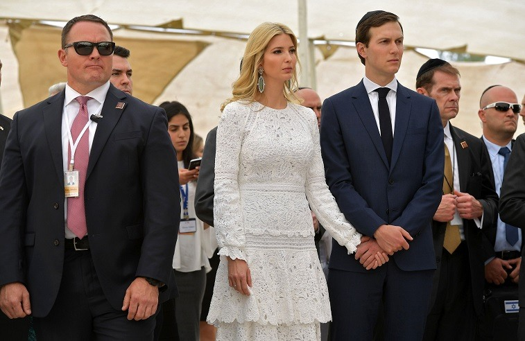 Ivanka Trump and Jared Kushner in Jerusalem