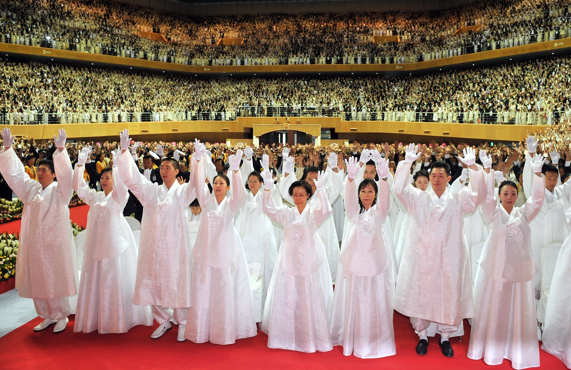 Unification church south korea