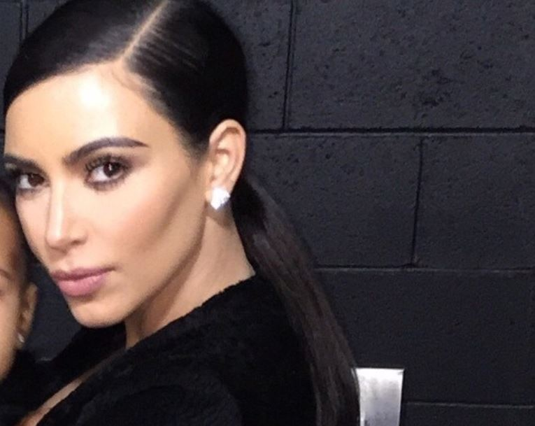 Kim Kardashian West cropped North out of photo