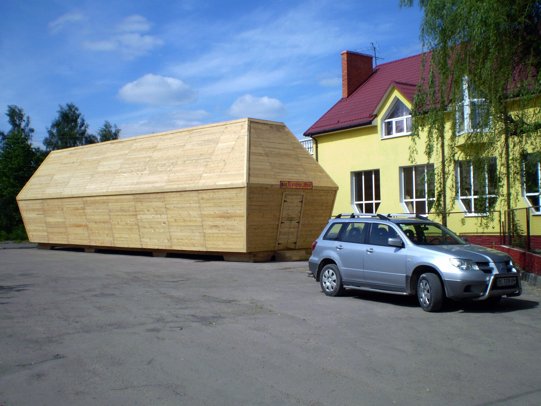 A huge coffin, fitted out as a bar