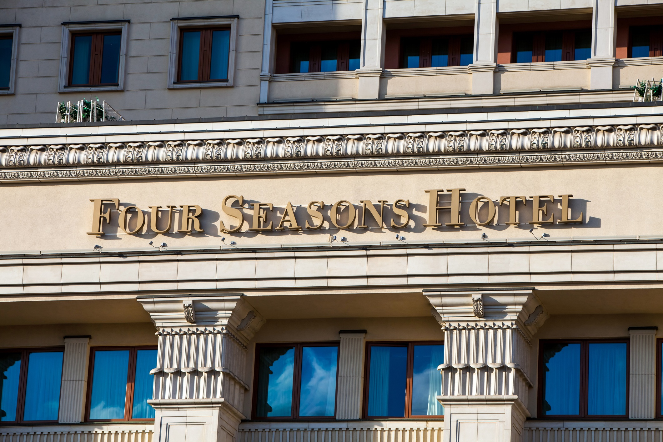 Four Seasons Hotel sign in Moscow, Russia