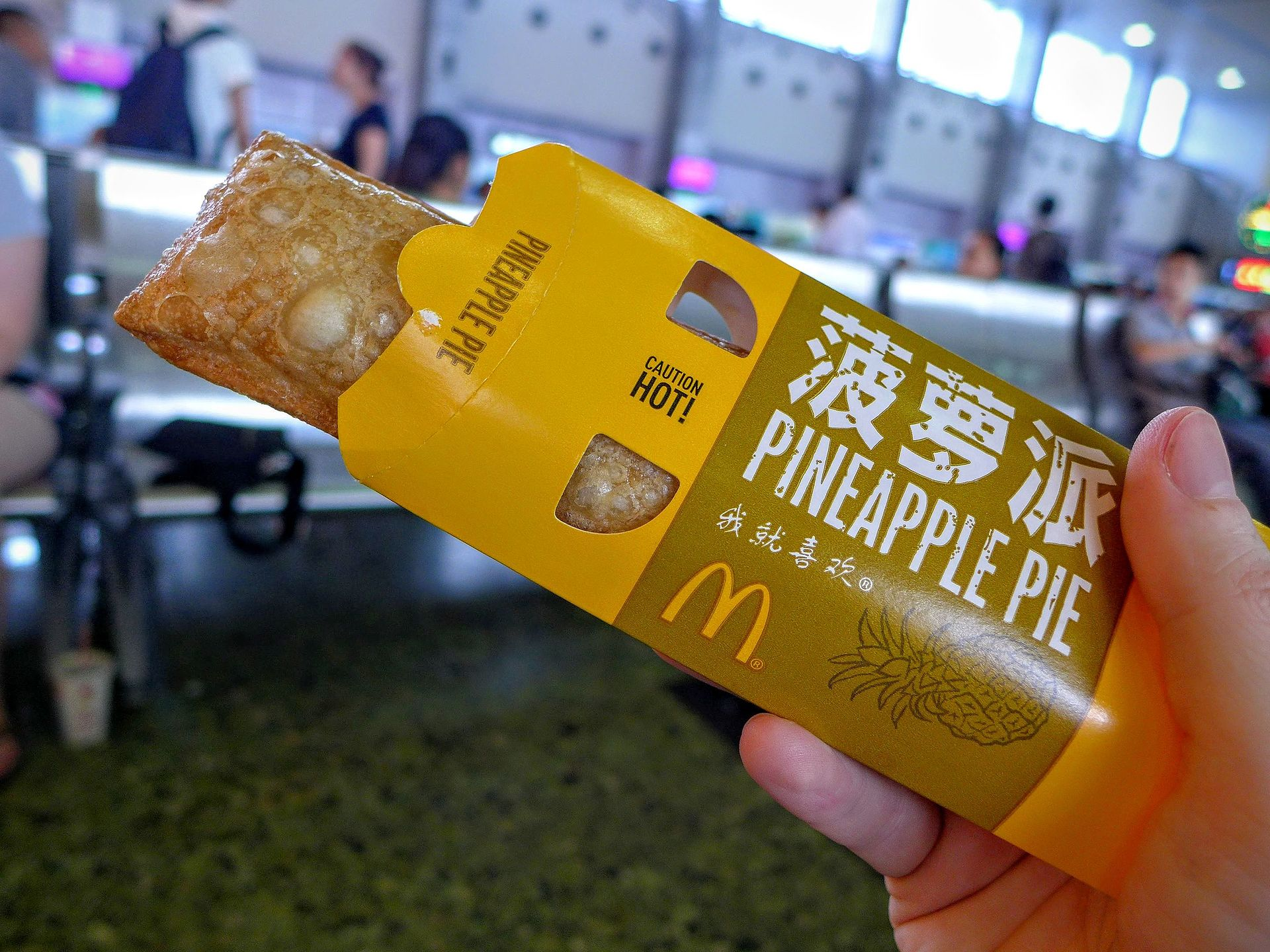 Fried pineapple pie mcdonalds