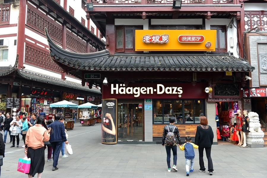 Haagen-Dazs store