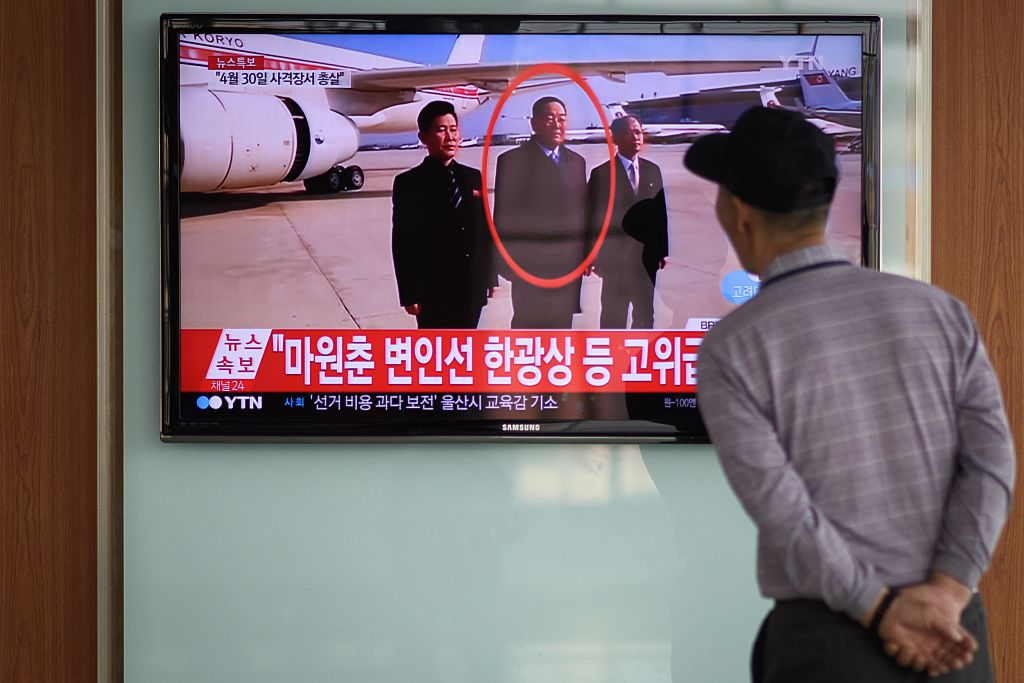 Hyon Yong Choi North Korean execution