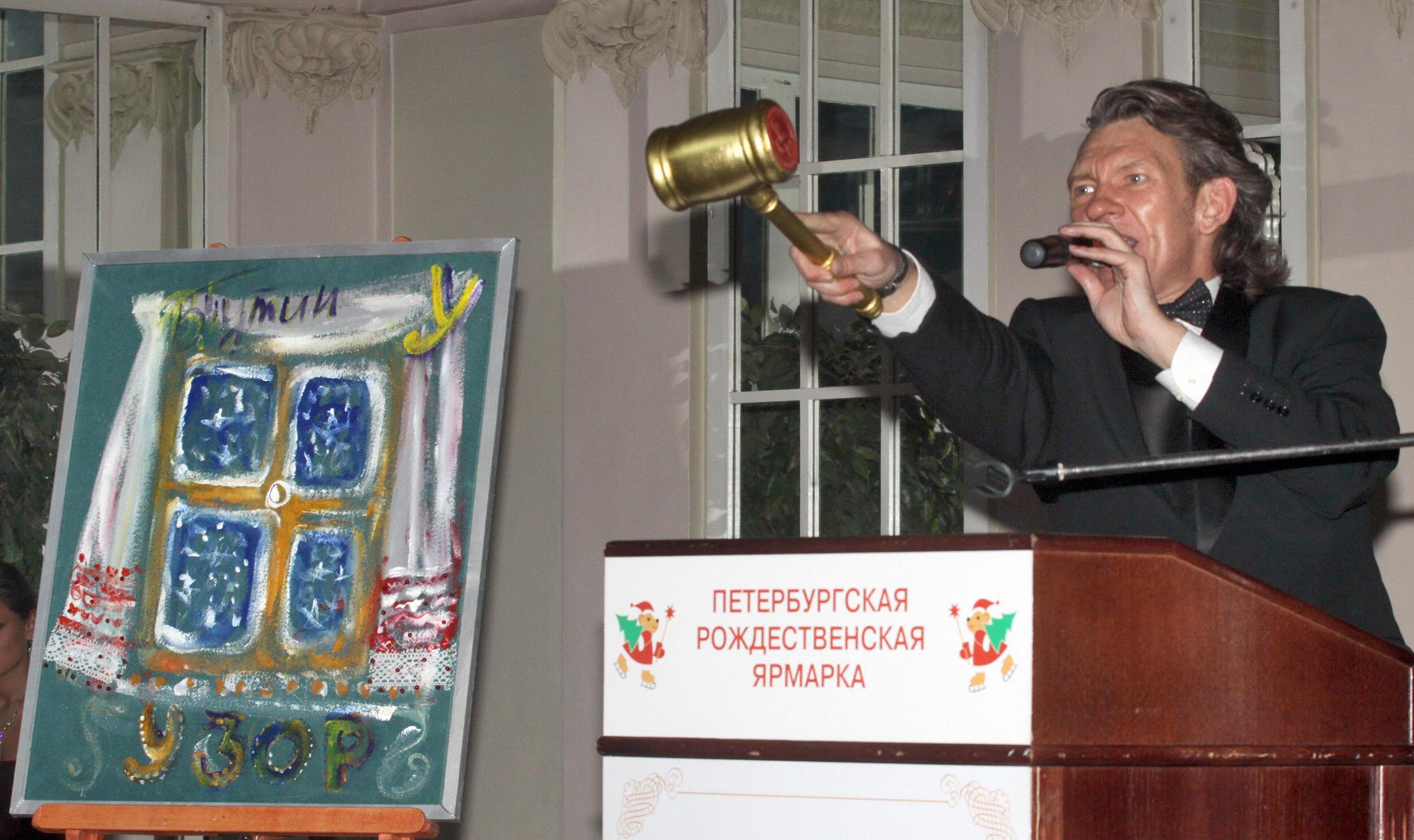 Vladimir Putin painting auction