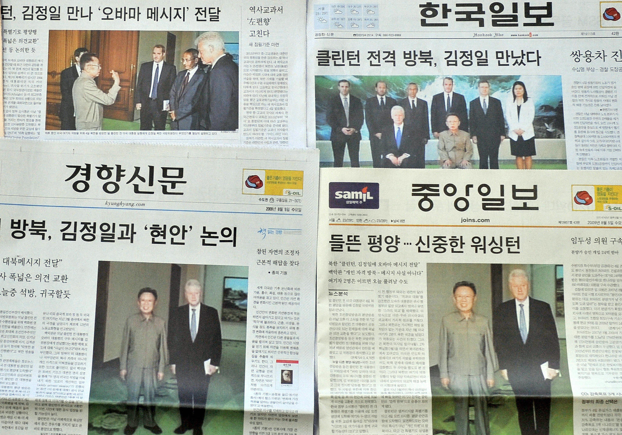 US president Bill Clinton's visit to North Korea meets Kim Jong-Il
