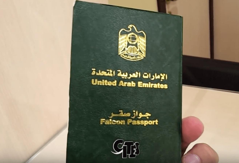 Falcon passport