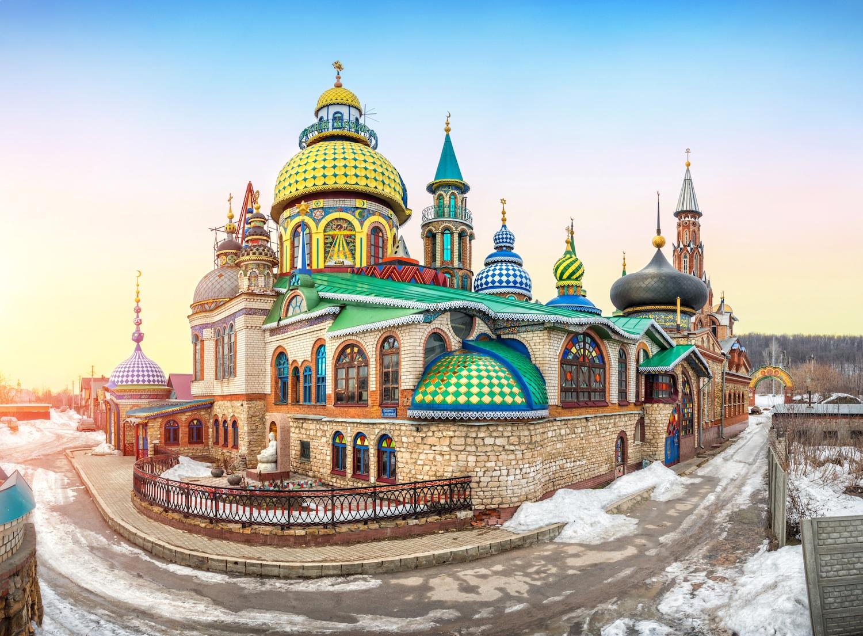 Kazan, Russia Temple of All Religions