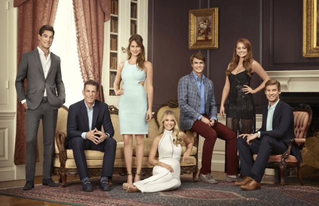 The cast of 'Southern Charm'.