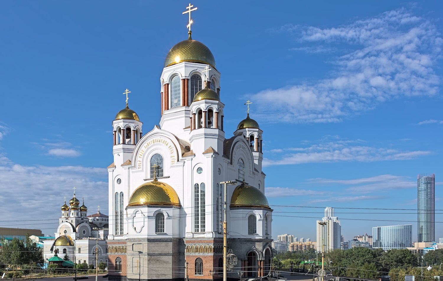 Church on Blood in Yekaterinburg, Russia