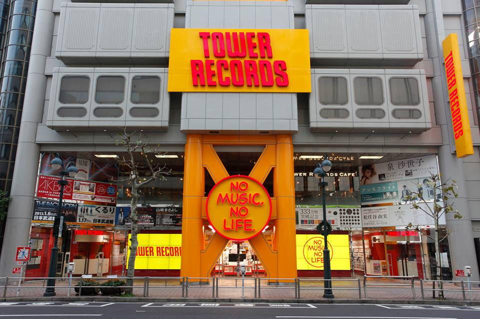 Tower Records Japan