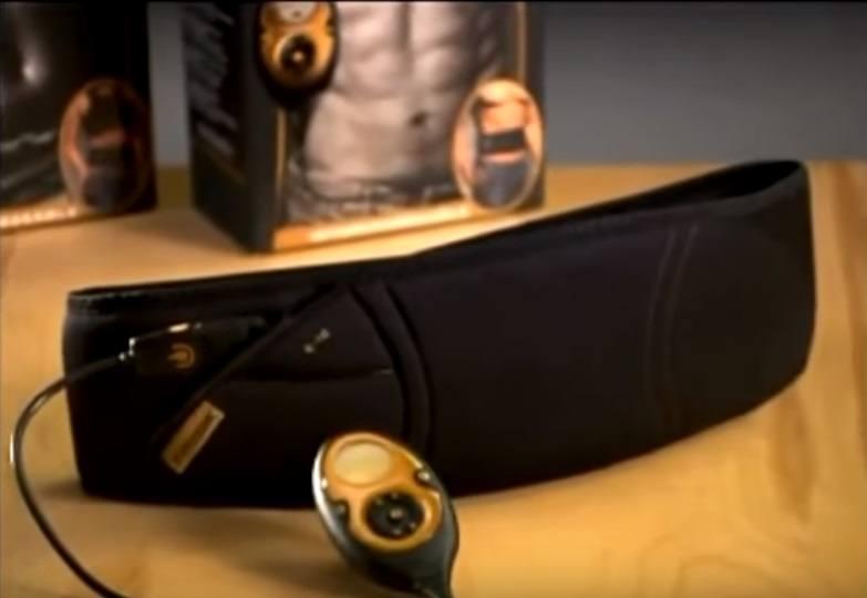 Vibrating ab belt