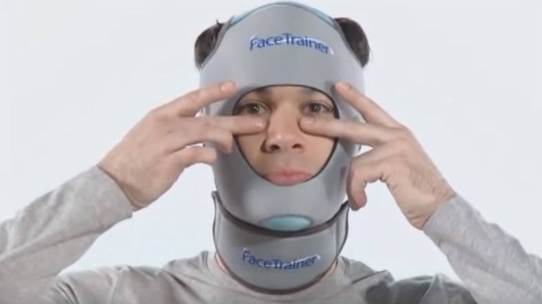 The Face Trainer