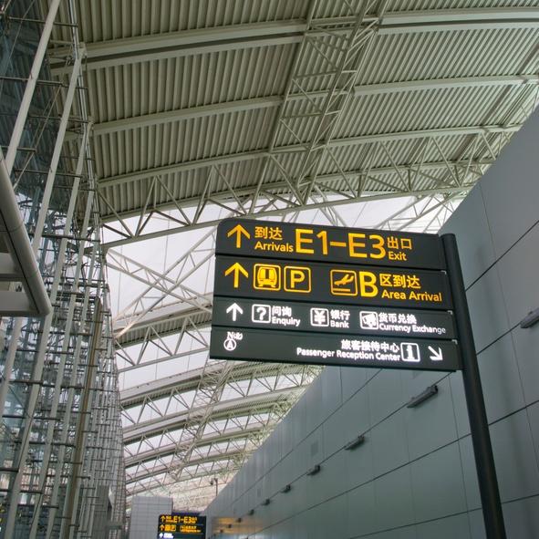 Guangzhou Baiyun Airport