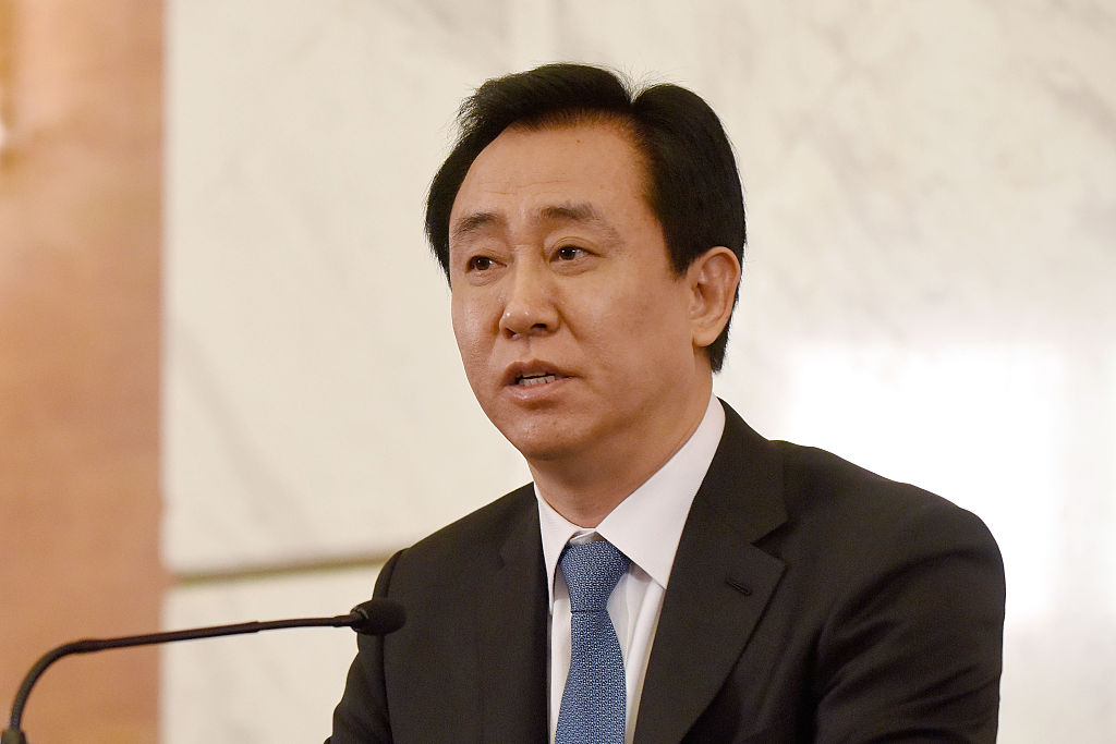 Hui Ka Yan aka Xu Jiayin, Chairman of the Board of Evergrande Group