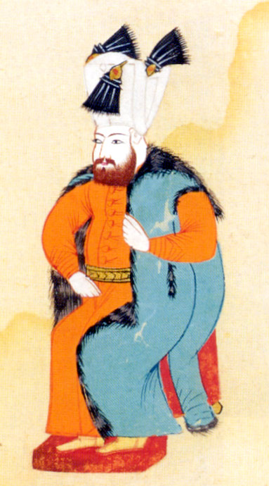 Portrait reproduction of Ibrahim I