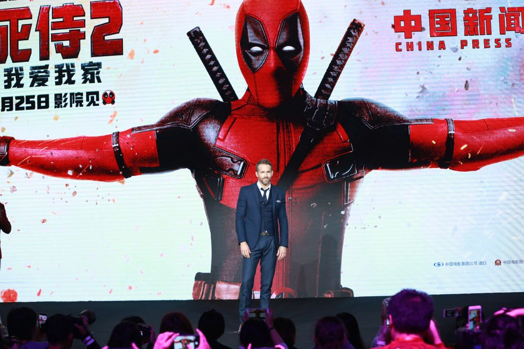 Ryan Reynolds attends the premiere of 'Deadpool 2' on January 20, 2019 in Beijing, China |  VCG/VCG via Getty Images