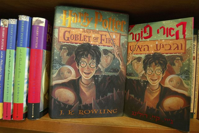 'Harry Potter and the Goblet of Fire'