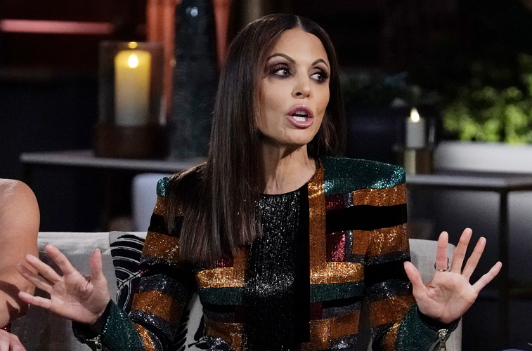 RHONY': Is a Man Really Replacing Bethenny Frankel?