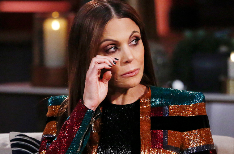 Bethenny Frankel is leaving 'RHONY'
