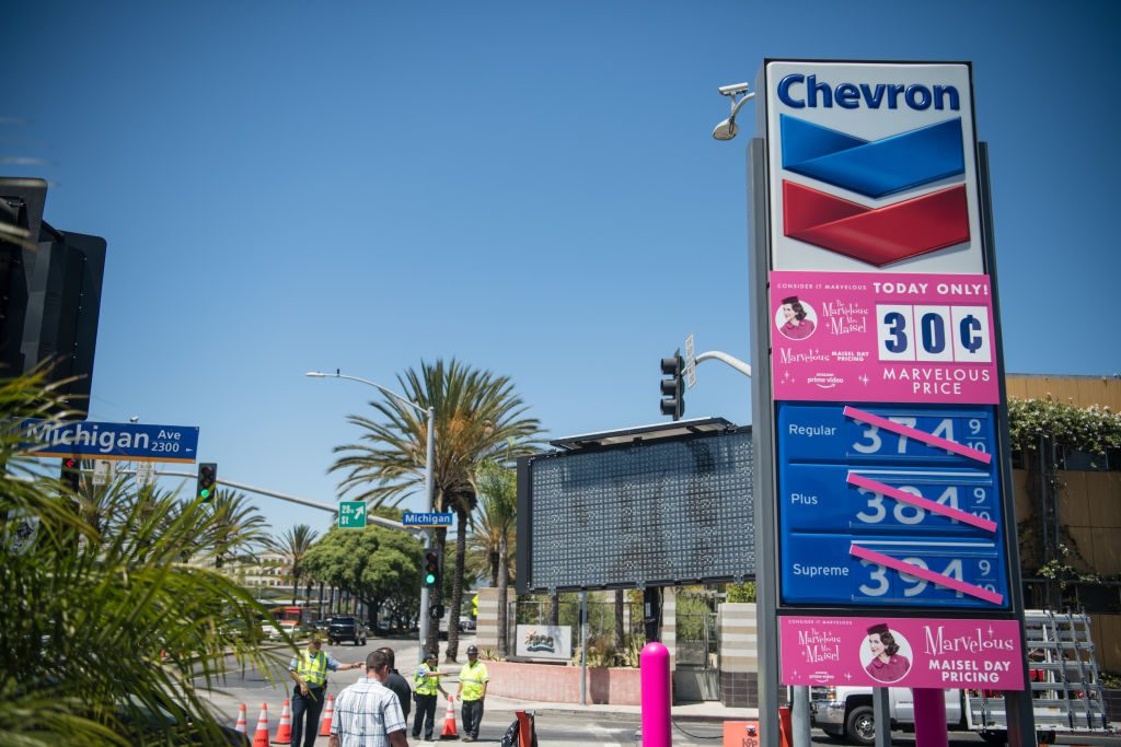 Maisel Day gas promotion