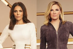 'RHONY': Why Ramona Singer Is 'Disappointed' At Bethenny Frankel After 'Housewives' Exit