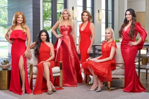 RHOD: When Does 'Real Housewives of Dallas' Season 4 Start On Bravo?