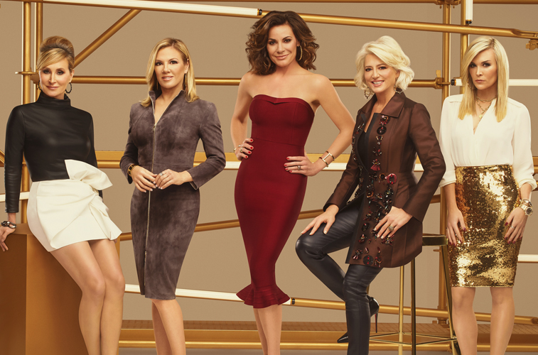 The Season 11 'RHONY' Cast