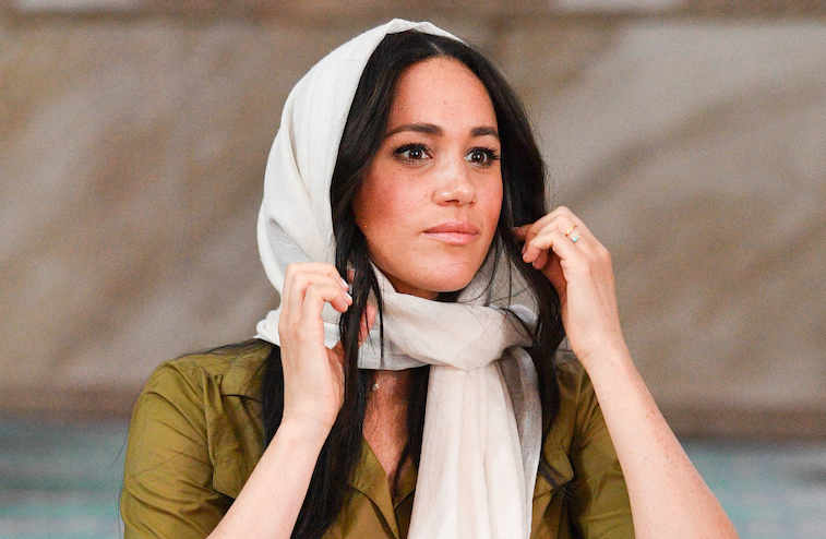 Meghan Markle visits Auwal Mosque