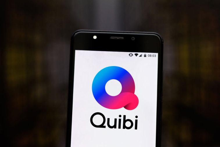 Quibi logo