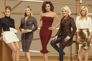 This 'RHONY' Housewife Is Reportedly Leaving After Season 12