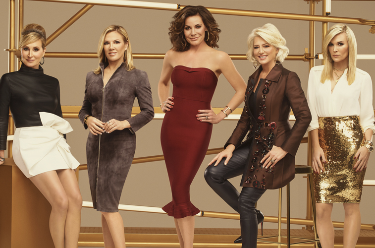 The cast of 'RHONY'