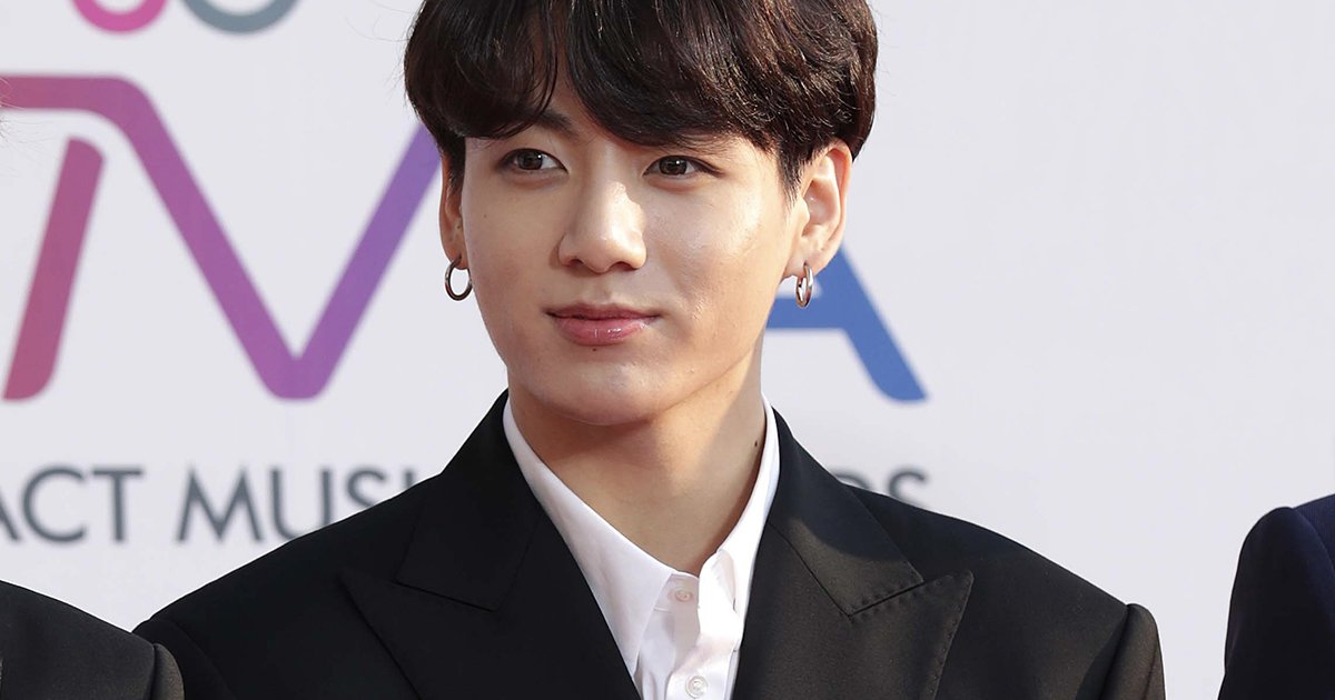 Bts Jungkook S Red Hair Highlights Steal The Show At The 2019