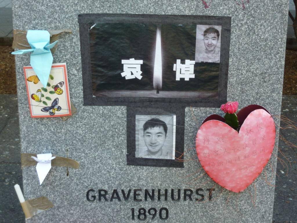 Memorial for lin jun